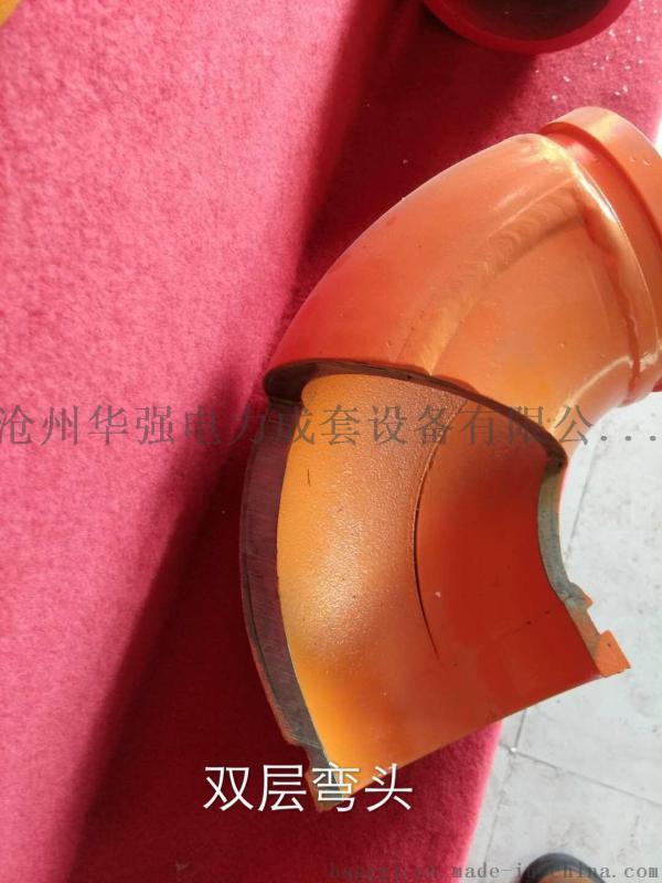 廠家直銷泵車耐磨管 彎管