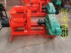 235加厚型练泥机 排石机