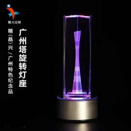 广州塔特色水晶纪念品  送国外友人纪念品订制