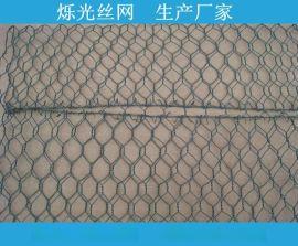 河道六角石籠網箱 電焊鋼絲格賓網生態護坡雷諾護墊