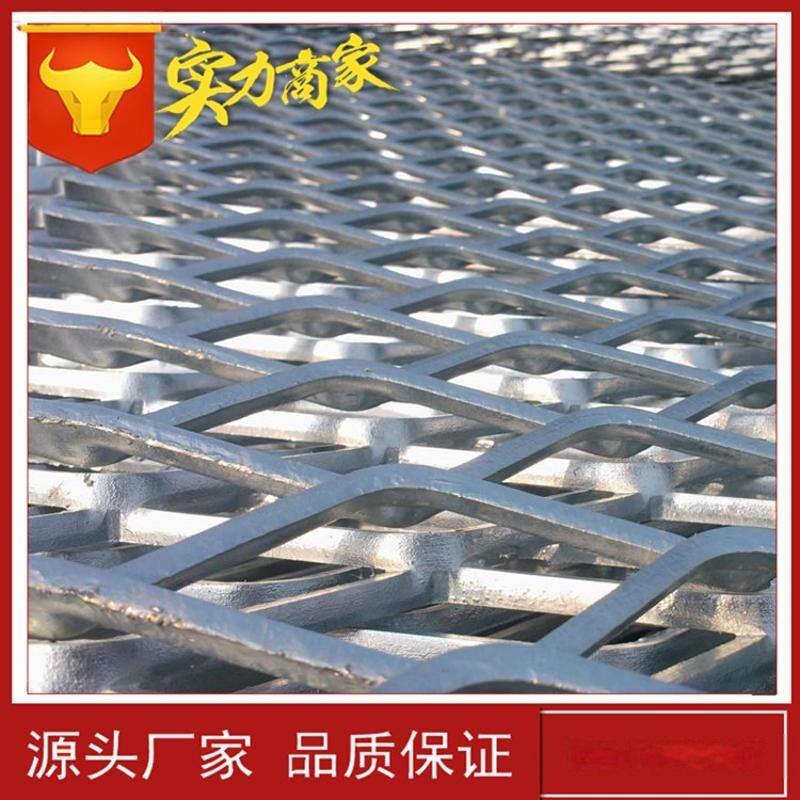 钢铝板网 镀锌钢板网 菱形钢板网 菱形网 厂家直销定制钢板网