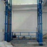 导轨式链条液压货梯  载货电梯 厂房用升降平台