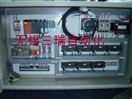非标设备控制柜