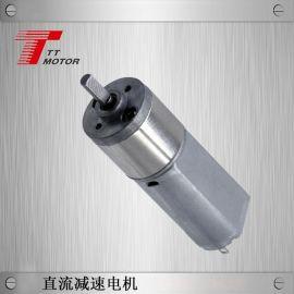 TT MOTOR厂家供应TT 07360马达 050减速箱马达 美容仪器马达