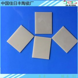 AIN陶瓷片绝缘散热氮化铝 陶瓷基板22*28绝缘板