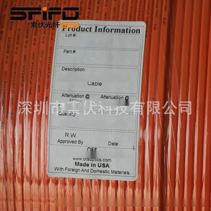 OFS BC05775光纤光缆   玻璃光纤