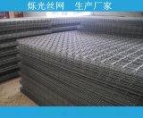 网孔5*5cm地暖钢丝网片多钱一平米