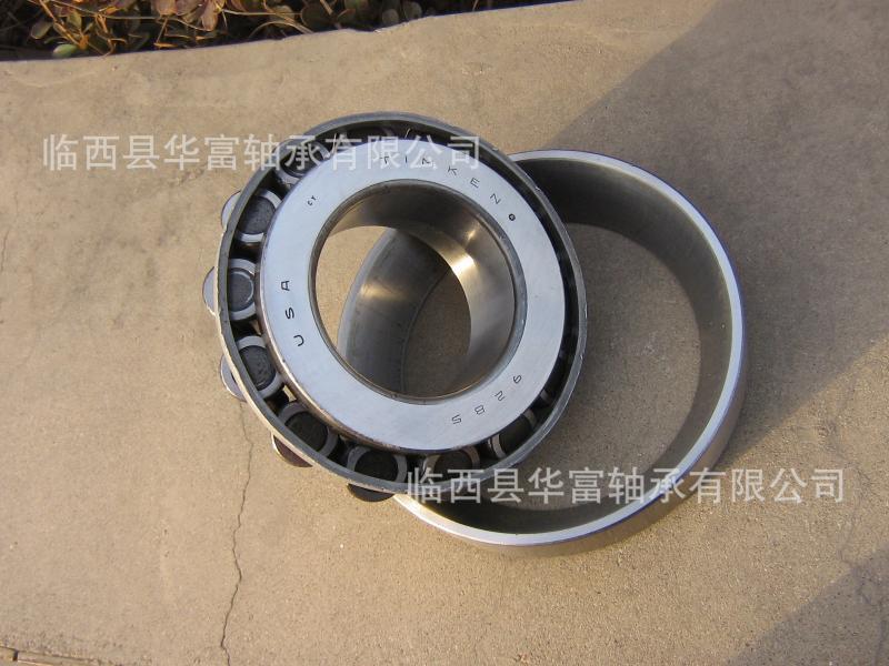CNHF 华富2789/20英制圆锥滚子轴承 厂家直销 精工农用机械轴承