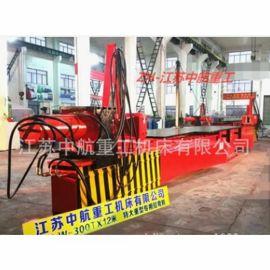 工字钢弯曲机 弯曲机生产厂家 槽钢弯曲机 订购