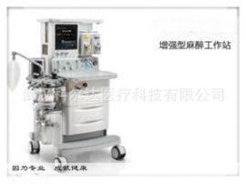 迈瑞WATO EX-55麻醉机 多功能麻醉呼吸机
