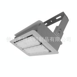 隧道灯外壳 LED模组隧道灯套件 模组投光灯外壳