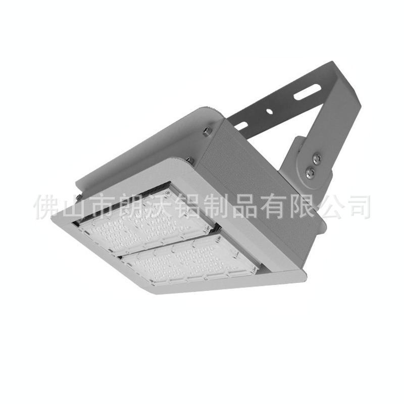 隧道燈外殼 LED模組隧道燈套件 模組投光燈外殼