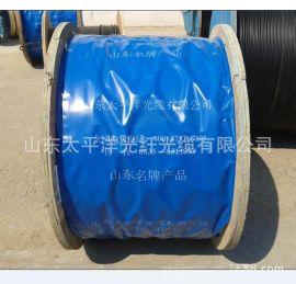 供应【太平洋光缆】架空光缆 GYTS 层绞 金属加强 单模光缆