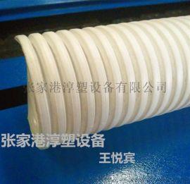 PE/PP/PVC塑料双壁波纹管生产线设备