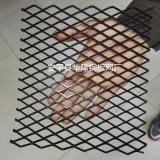 空間隔離網,菱形孔金屬裝飾網 xg拉伸網