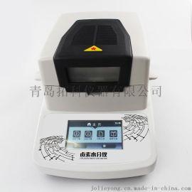 金属粉末水分测定仪, 二氧化硅水分仪MS105