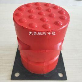 起重机防撞缓冲器 JHQ-C-2铁板式聚氨酯缓冲器