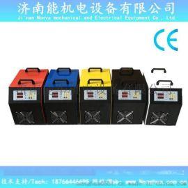 船用蓄电池充电机,电动船充电机,游船充电器,24V/48V/60V/72V/96V/110V/220V/