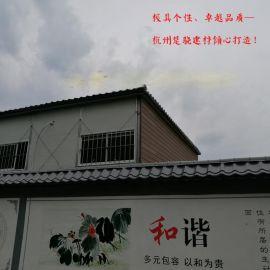 圍牆仿古裝飾瓦 圍牆彩鋼琉璃瓦 文化牆屋檐裝飾琉璃瓦生產廠家