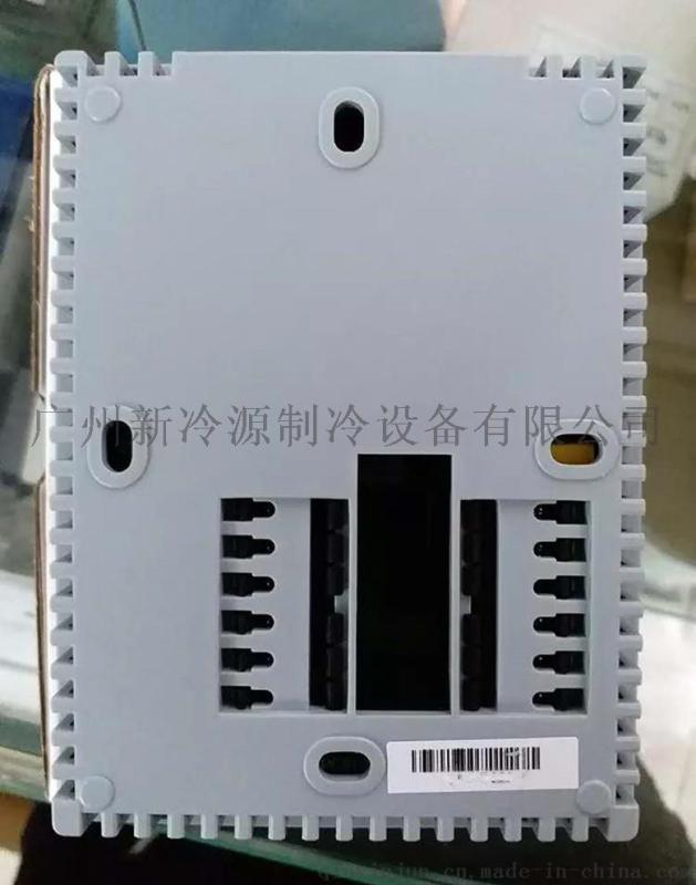 搏力谋CFU-D222中央空调液晶温控器