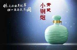 陶瓷酒瓶厂 一斤装陶瓷酒瓶 景德镇陶瓷酒瓶厂家
