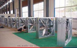 畜牧风机 养殖的热风炉