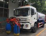 程力重工8吨护栏清洗车