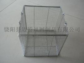 不锈钢网筐 篮子 高温网筐 储物篮 风机罩