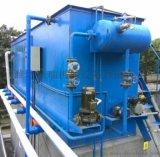南宁养殖废水处理设备选高效溶气气浮机