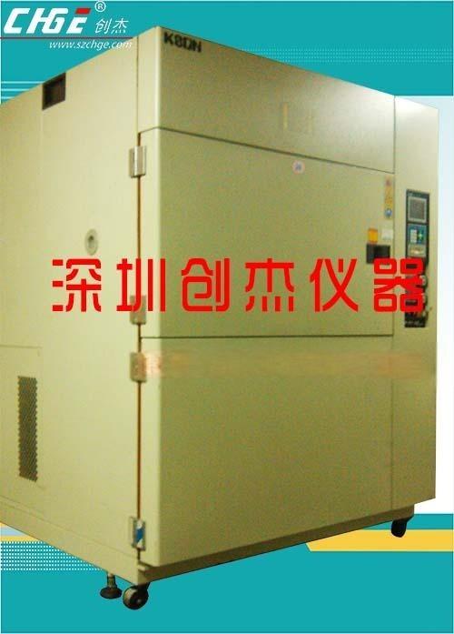温度冲击试验箱维修,冷热冲击试验箱维修,高低温冲击试验箱维修