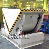 模具专用翻模机 90度全自动翻向机 工业模具翻转机