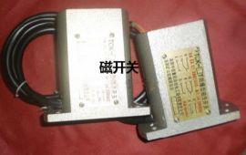 矿井提升机闸瓦 绞车刹车片 盘式制动器制动块