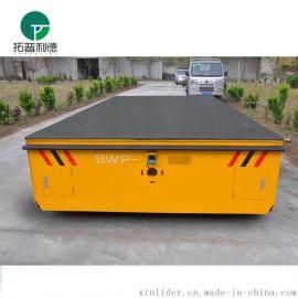 无轨道车 大吨位适用普通水泥地面的无轨搬运车