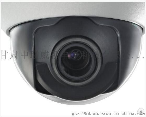 兰州海康威视130万像半球型网络监控摄像机 coms 兰州监控摄像机