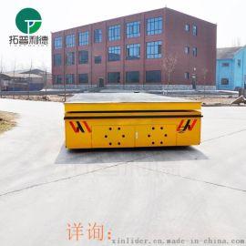 无轨道平板运输车视频轨道平车厂家提供