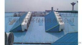 南京工厂通风降温设备,焊接车间排烟除尘设备