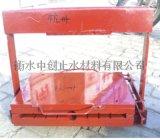 橡膠止水帶接頭焊機-止水帶接頭焊接設備制造商
