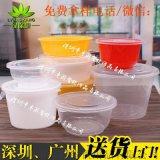 一次性餐盒 绿保康LBK-1300MLpp料食品碗 透明带盖外卖龙虾碗 酸辣粉打包碗 外卖打包碗