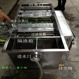3吨处理量全自动油水分离器/小型不锈钢油水分离器