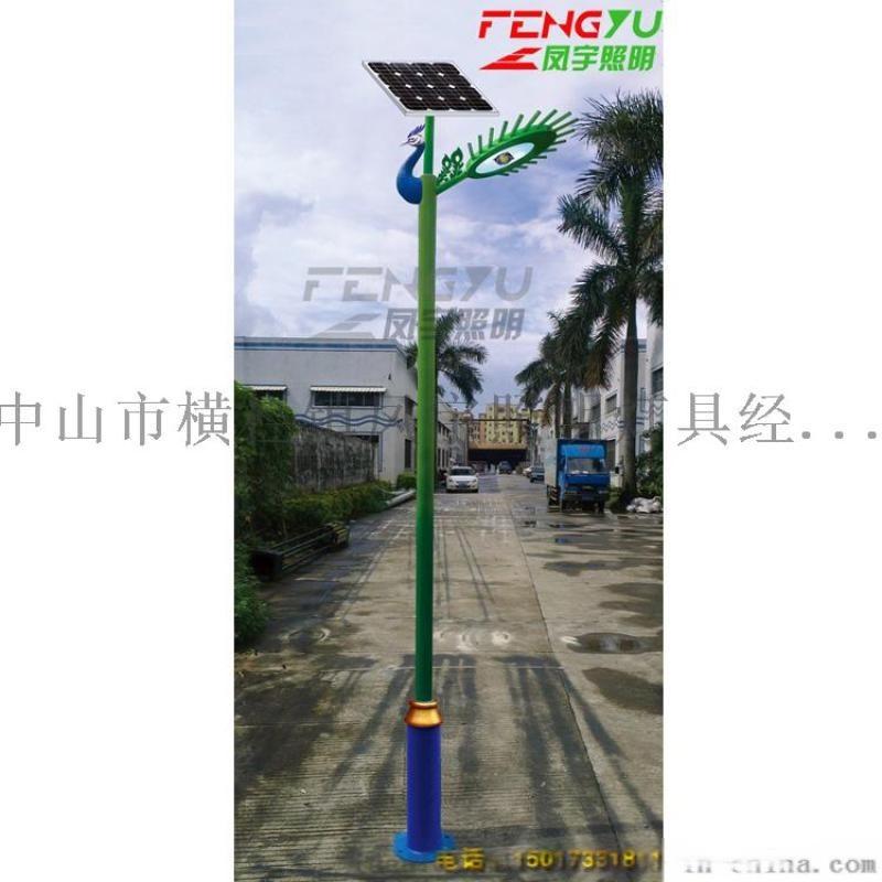 LED太阳能4米5米6米景观路灯,太阳能庭院景观灯