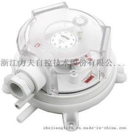 微压差传感器 空气净化器过滤网堵塞告警装置