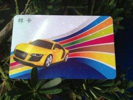 千丰彩会员卡定制厂家 镭射卡,纹理卡,拉丝卡设计制作
