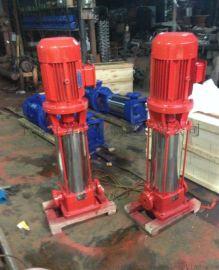 单级消防泵 厂家3CF认证喷淋泵 室外消火栓泵
