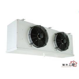 制冷风机,冷库冷风机,工业冷风机