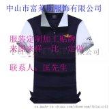 外貿服裝貼牌加工定制批發
