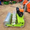 汽油播種機 蔬菜自走播種機 自走播種機