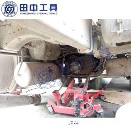 田中低位运送器变速箱拖架用于拆变速箱 整体焊接坚固耐