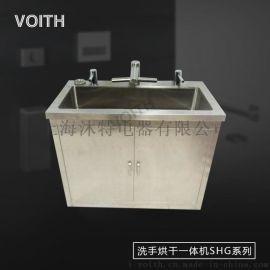 不鏽鋼自動洗手槽 洗手烘幹機