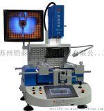苏州铠泰裕KWDS-620型自动光学BGA返修台