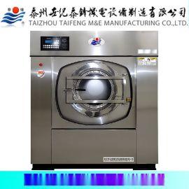 大型工业洗脱机,洗衣厂用的大型全自动洗脱机